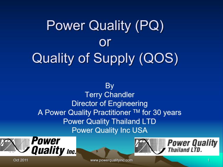 PQ or QOS_1