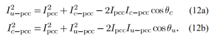 Power-Direction Method for Harmonic Source Determination_math12