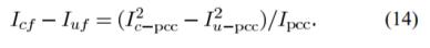 Power-Direction Method for Harmonic Source Determination_math14