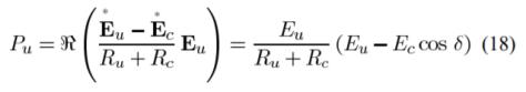 Power-Direction Method for Harmonic Source Determination_math18